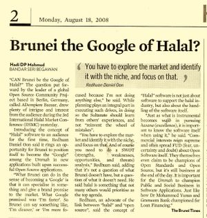 Can Brunei Be A Google?
